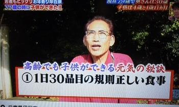 80sai②.jpg