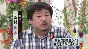 西村賢太①.jpg