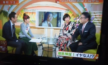 sutajioあなと女優.jpg